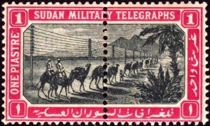Sudan_1p_military_telegraph_stamp_c._1898